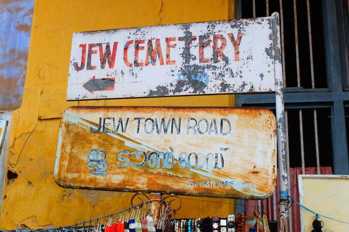 jew town road